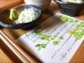 こだわりの蕎麦粉とじっくり丁寧に作ったおつゆが堪能できる「手打蕎麦 ごろう」